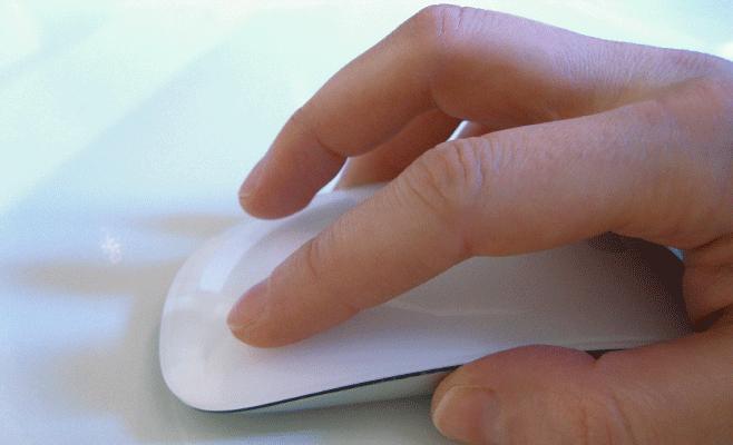 Undgå computerskader
